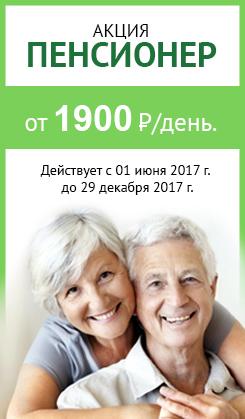 Индексируются ли пенсии работающим пенсионерам в 2017 году