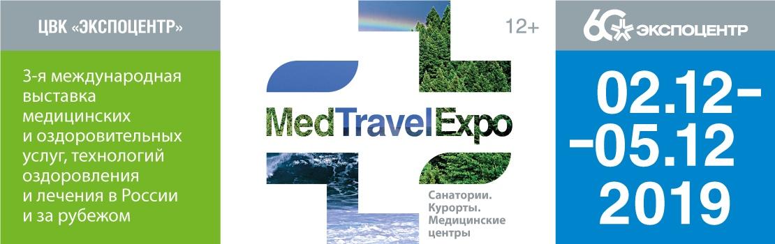 MedTravelExpo-2019